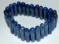 Preview: Wellenarmband Lapislazuli